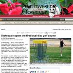 http://www.nwobserver.com/articles/2011/04/08/news/doc4d9de5f79e593708410303.txt