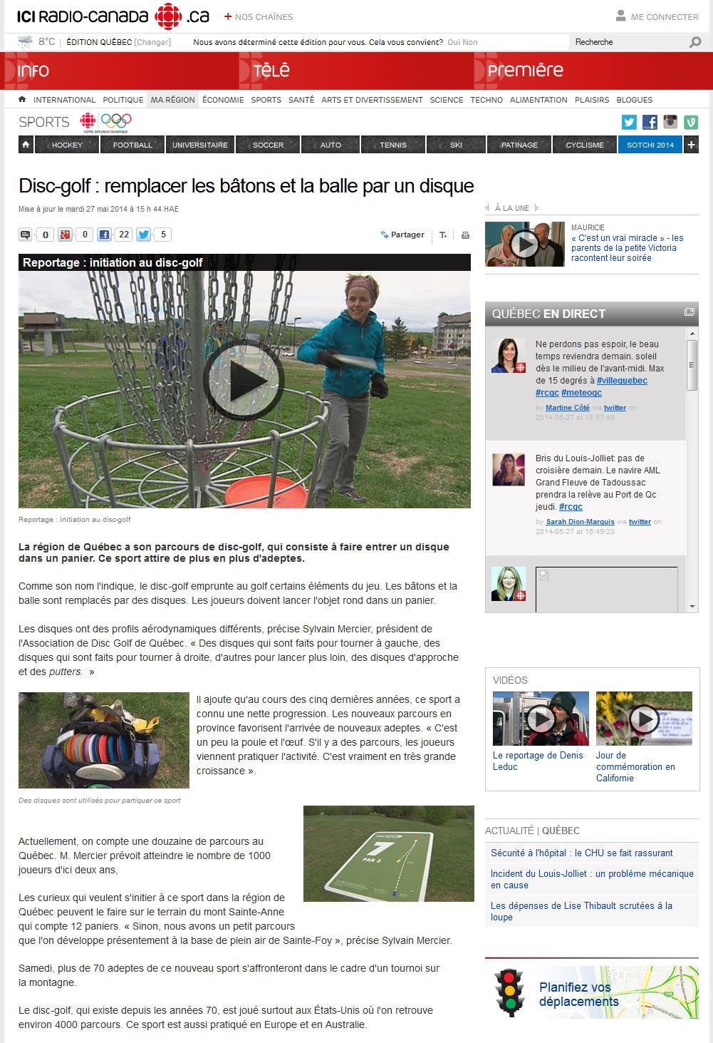 2014-05-27-disc-golf-remplacer-les-batons-et-la-balle-par-un-disque-Sports-Radio-Canada